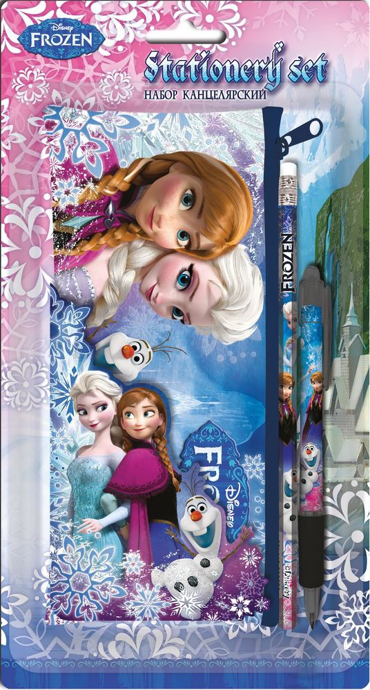 Набор Frozen Канцелярский 3 предмета набор канцелярский spider man 2 пр