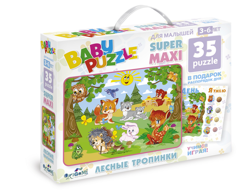 Пазлы Origami Пазл Baby puzzle «Лесные тропинки» 35 эл. cartoon educational puzzle wooden kids toys developmental wood toy montessori jigsaw puzzle speelgoed games for children 60d0037