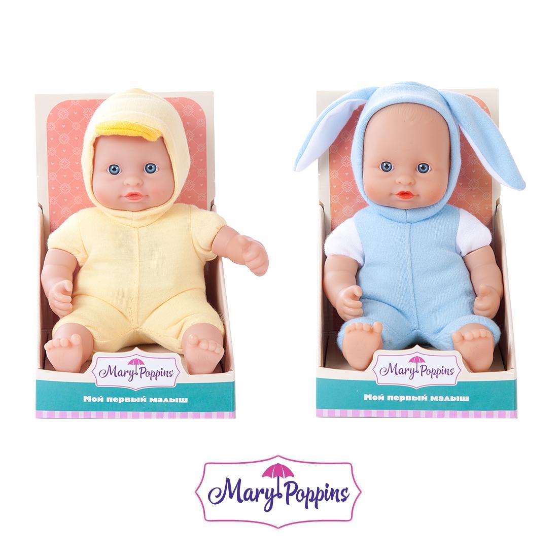 Пупсы Mary Poppins Мой первый малыш Ляля кукла abtoys пупс мой малыш pt 00616