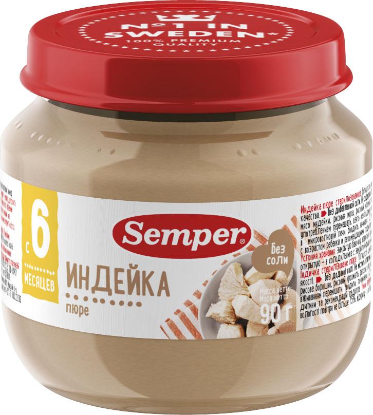 Мясное Semper Semper Индейка (с 6 месяцев) 90 г б вульф к вопросу о действии сальварсана на экспериментальный септицемический процесс