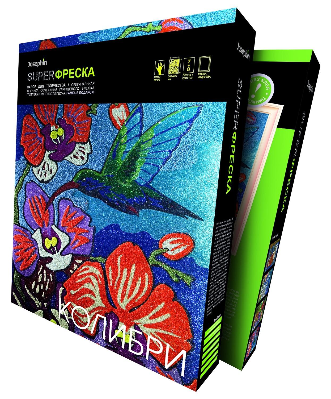 Наборы для творчества Josephin Super Фреска набор для создания фрески фантазер superфреска джунгли