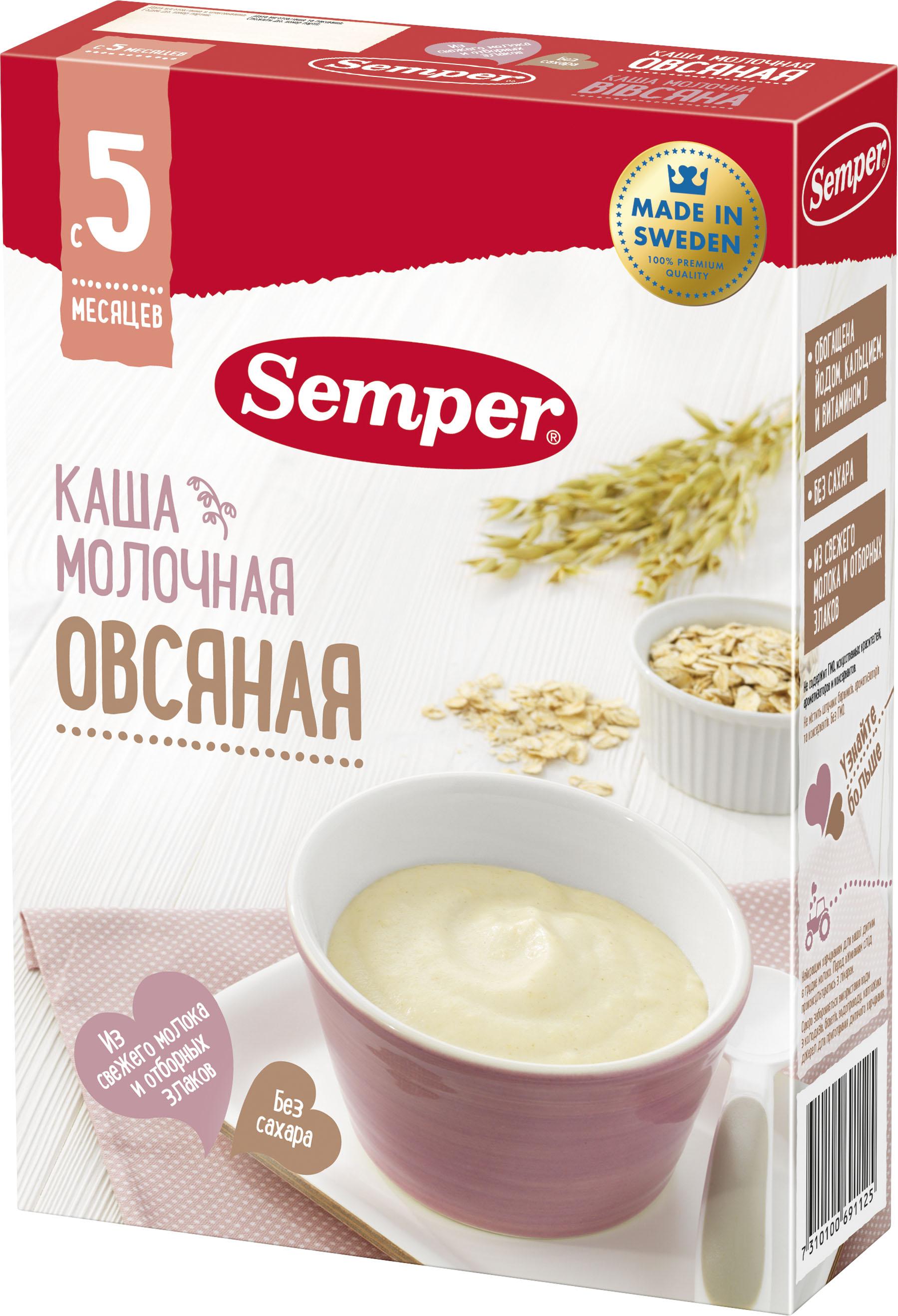 Каша Semper Semper Молочная овсяная (с 5 месяцев) 200 г каша semper semper молочная мультизлаковая с бананом малиной и йогуртом с 10 месяцев 200 г