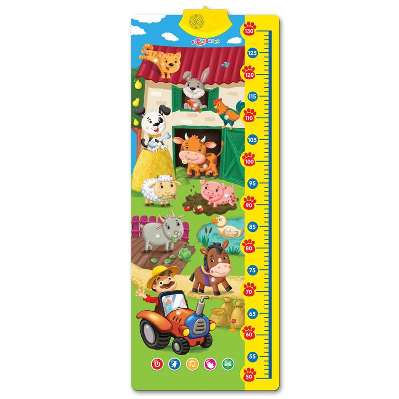 Развивающие игрушки Азбукварик Говорящий ростомер Азбукварик «Ферма» электронные игрушки азбукварик говорящий градусник