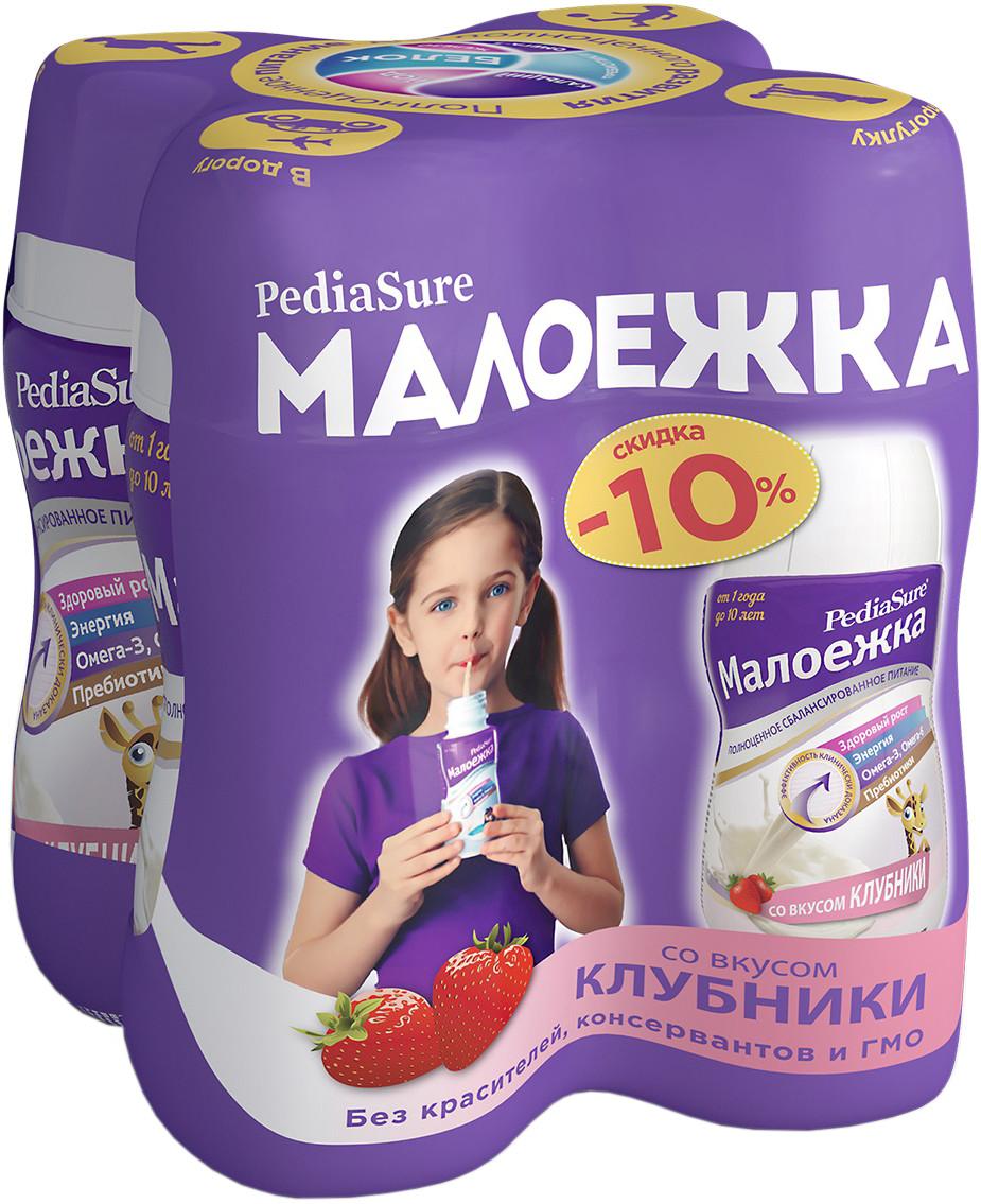 Молочная смесь PediaSure Малоежка Pediasure (Abbott) Малоежка со вкусом клубники (от 1 года до 10 лет) 4х200 мл зубные щетки и пасты silca со вкусом клубники с 2 лет 65 мл