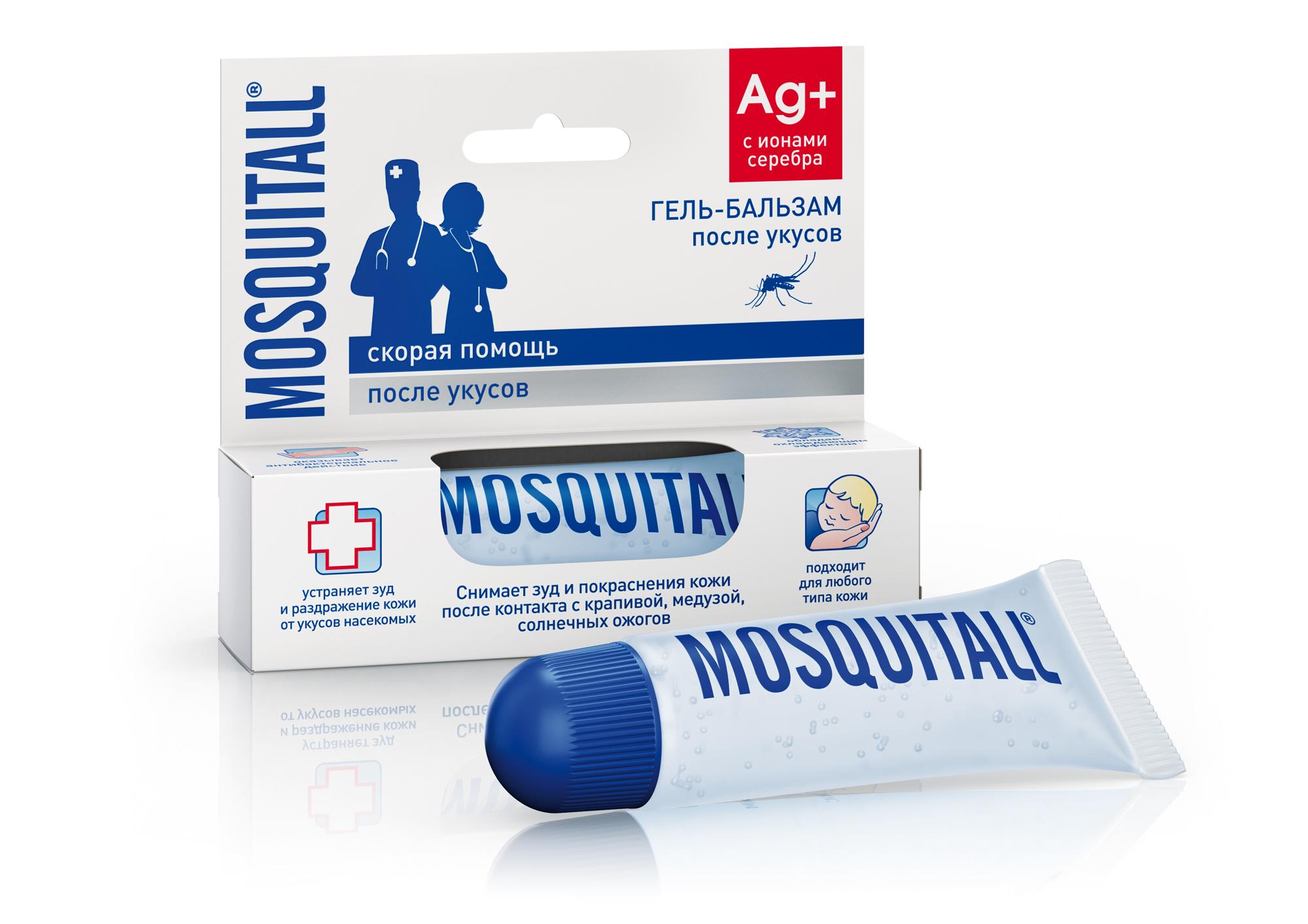 Средства от насекомых Mosquitall Скорая помощь 10 мл пантенол скорая помощь спрей 130 г