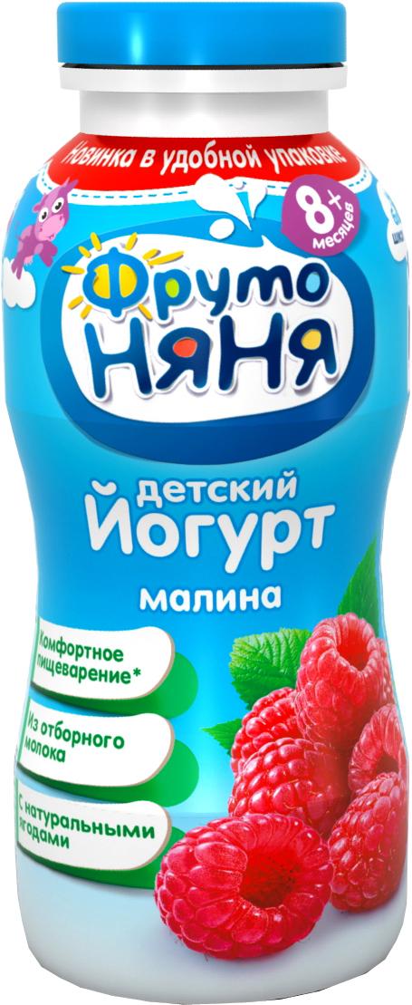 Йогурт Фрутоняня ФрутоНяня питьевой Малина 2,5% с 8 мес. 200 мл молочно овсяная с бананом с пребиотиками жидкая с 6 мес 200 мл