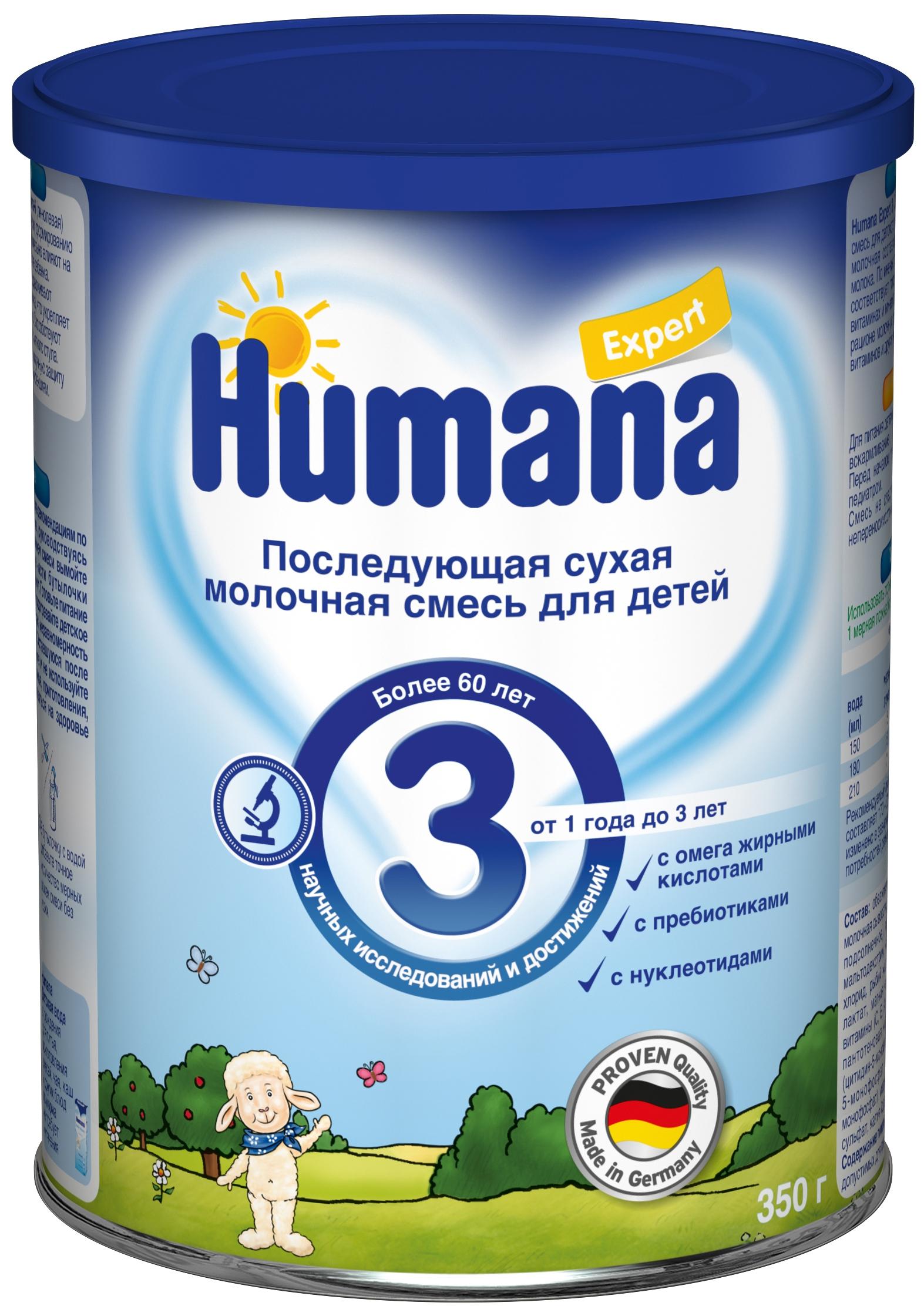 Молочные смеси Хумана Молочная смесь Humana Expert-3 с 12 мес. 350 г молочная смесь humana expert 1 с рождения 350 гр