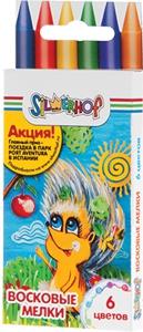 Ручки и карандаши Silwerhof Мелки восковые Silwerhof «Юбилейная коллекция» 6 цв. карандаши восковые мелки пастель milan карандаши 231 12 цветов