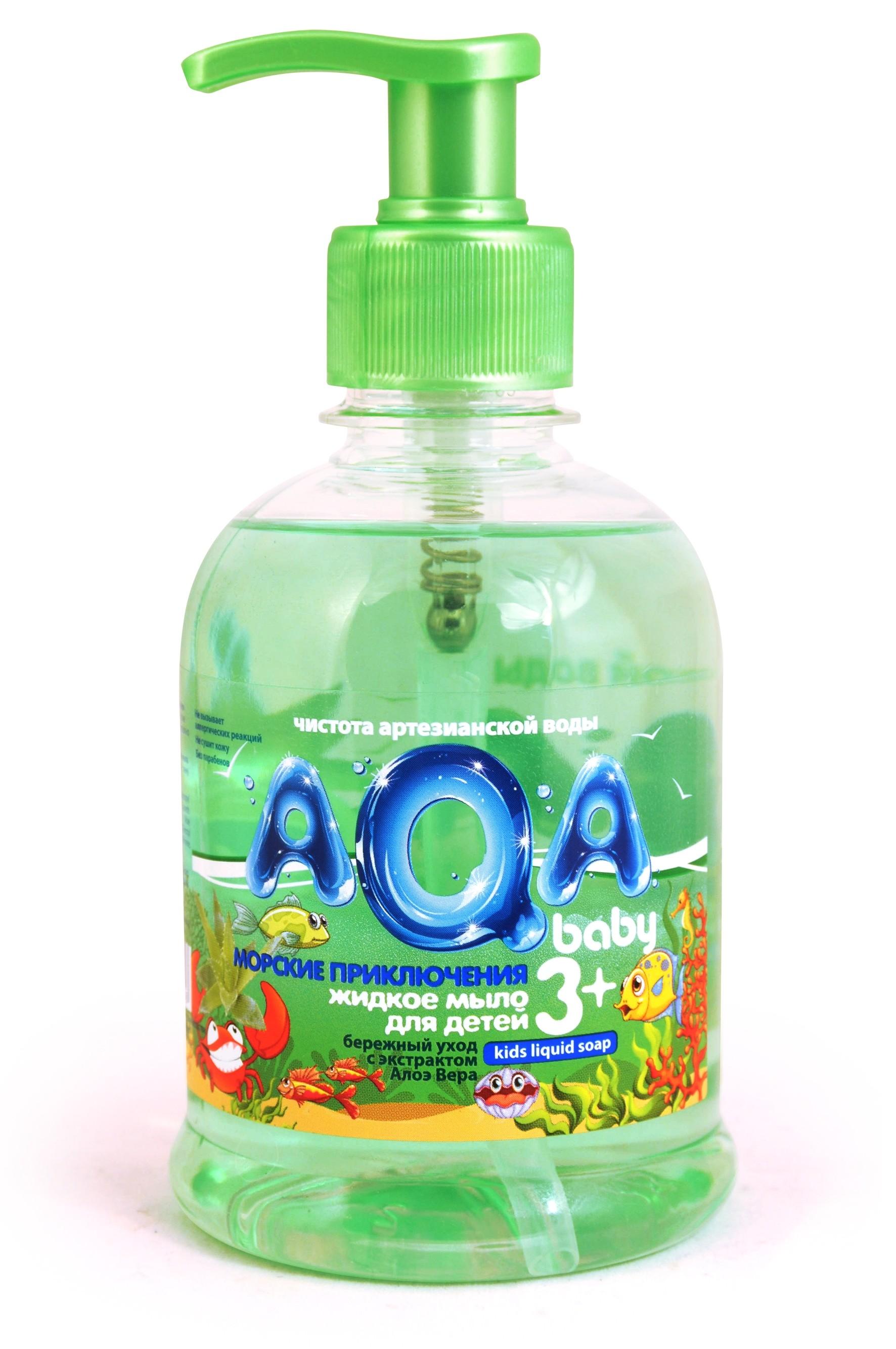 Детское мыло AQA baby Жидкое мыло AQA Baby «Морские приключения» 300 мл гель мыло для рук морские минералы cosmia 300 мл