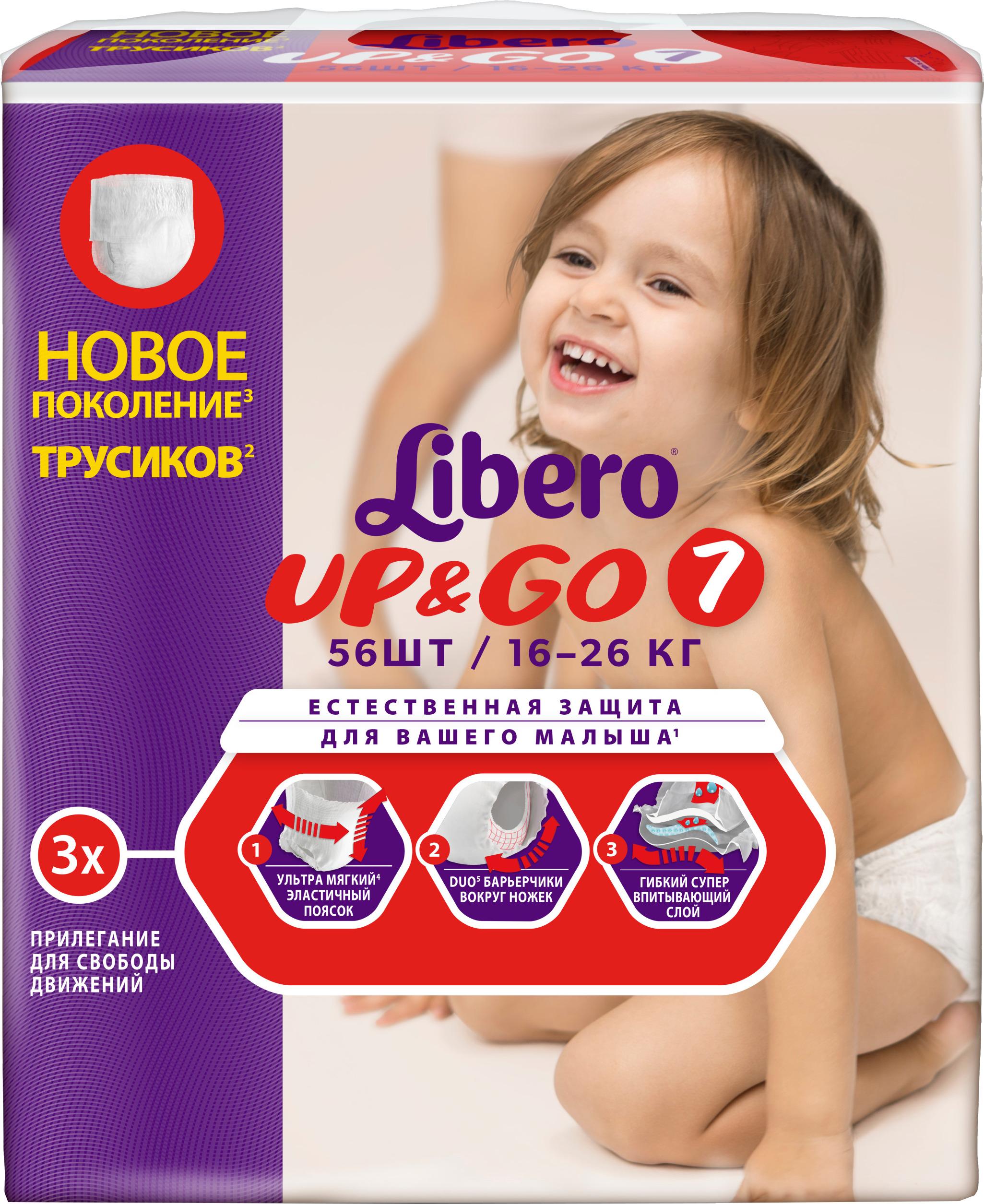 Подгузники-трусики Libero Трусики-подгузники Libero Up&Go 7 (16-26 кг) 56 шт. libero подгузники трусики up