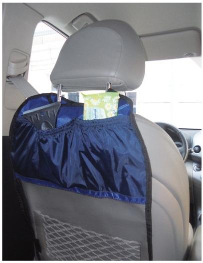 Путешествие с ребенком Витоша Защитная накидка на спинку автомобильного сиденья с карманами цена