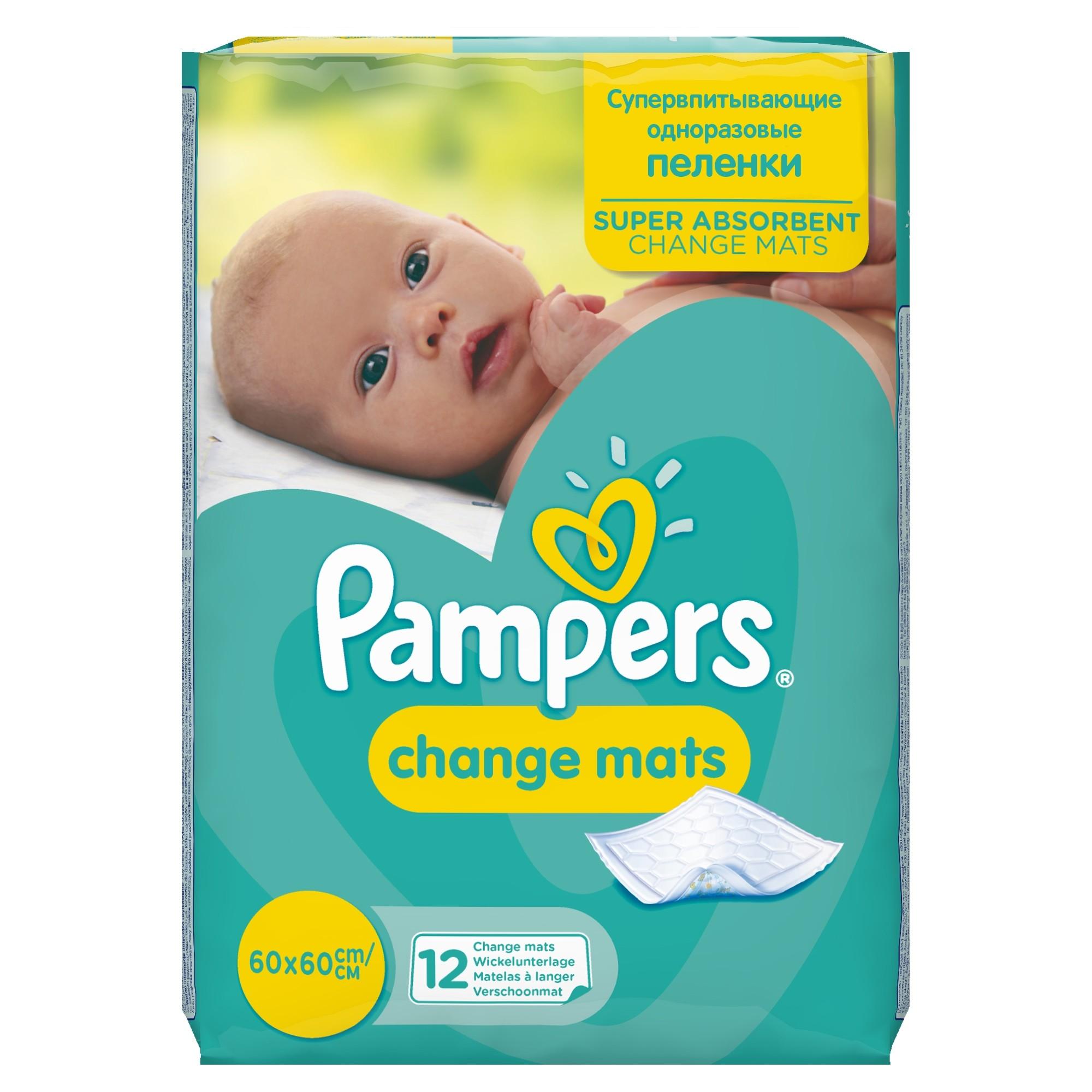 Купить со скидкой Пеленки впитывающие Pampers ChangeMats 60х60 см 12 шт.