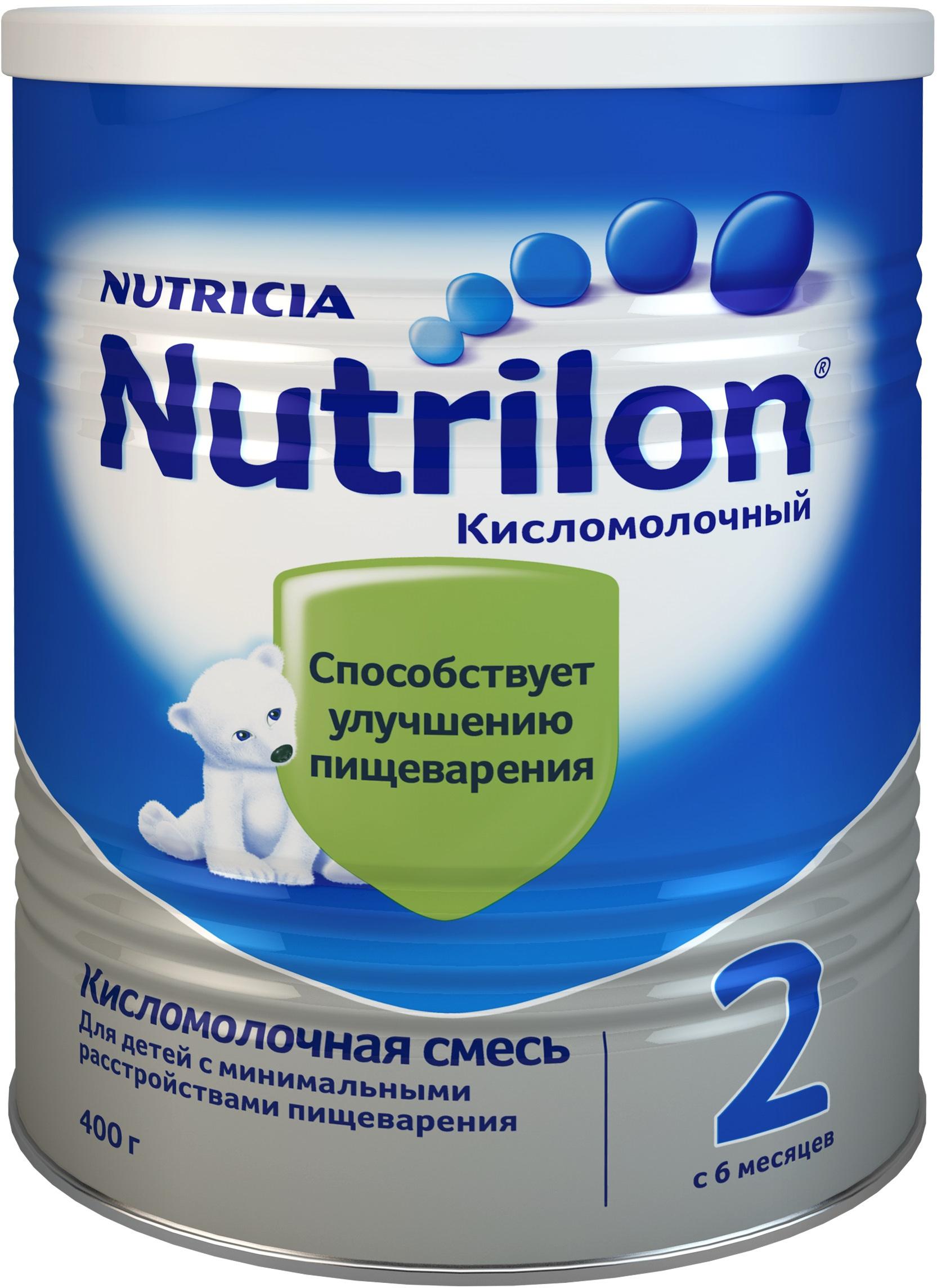 Молочная смесь Nutricia Nutrilon (Nutricia) 2 кисломолочный (c 6 месяцев) 400 г nutrilon кисломолочный 2 специальная молочная смесь с 6 месяцев 400 г