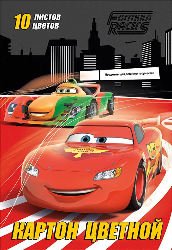 Цветная бумага и картон Cars Набор цветного картона Disney Cars 10 листов ручки и карандаши cars набор цветных карандашей disney cars 12 шт