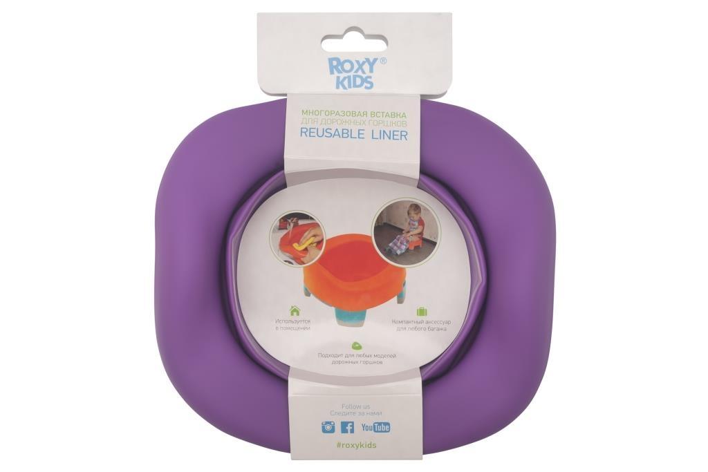 Детские горшки Roxy-kids Вкладка для дорожных горшков Roxy-kids универсальная фиолетовая roxy kids сменные одноразовые пакеты для горшков 15 шт roxy kids