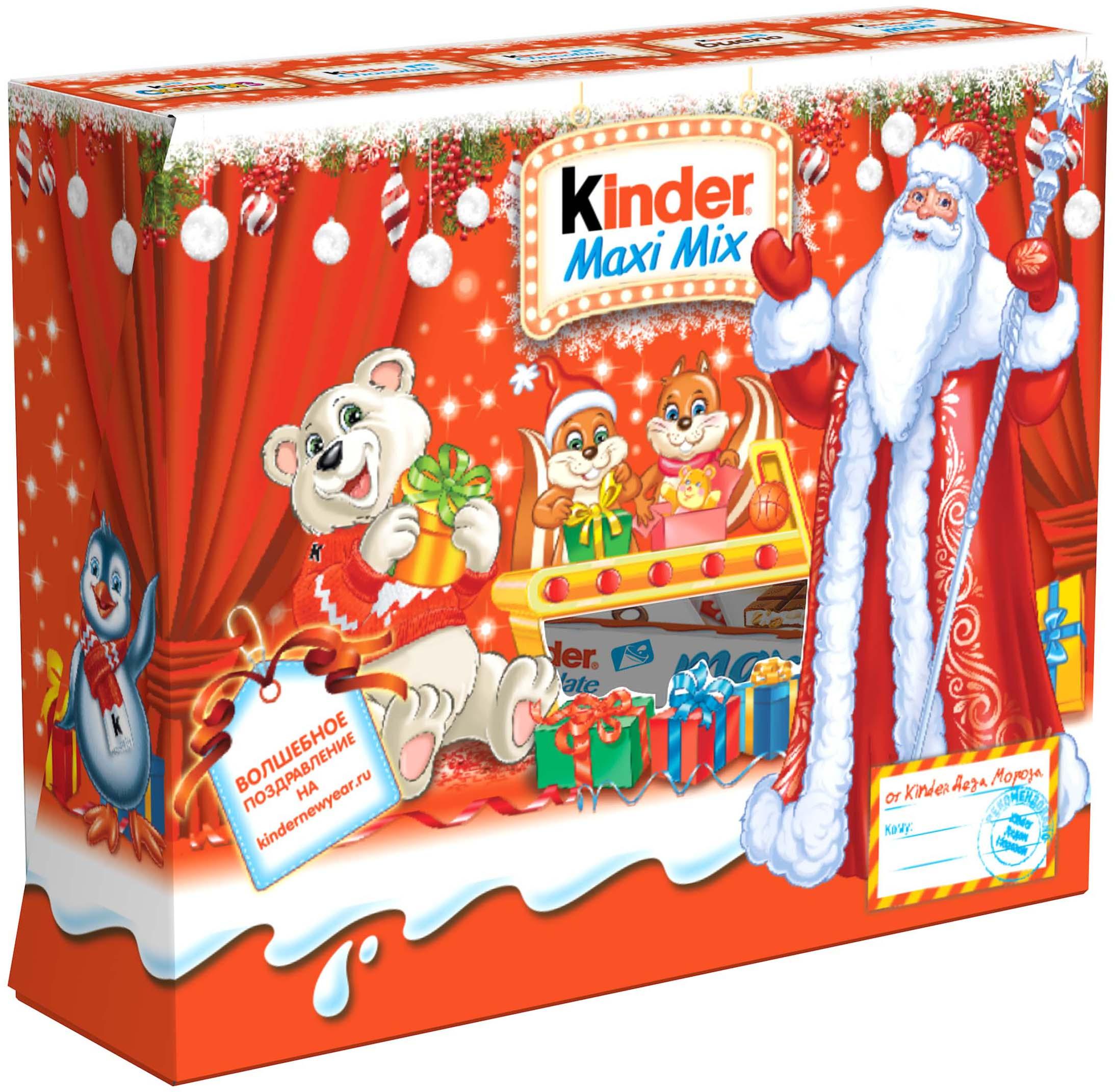 Подарочный набор Kinder Kinder «MaxiMix» 220 г десерты kinder kinder surprise для девочки 20 г