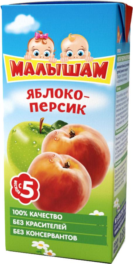 Нектар Прогресс ФрутоНяня Малышам Яблоко и персик с 5 мес. 330 мл 4 сезона нектар яблоко персик 1 л