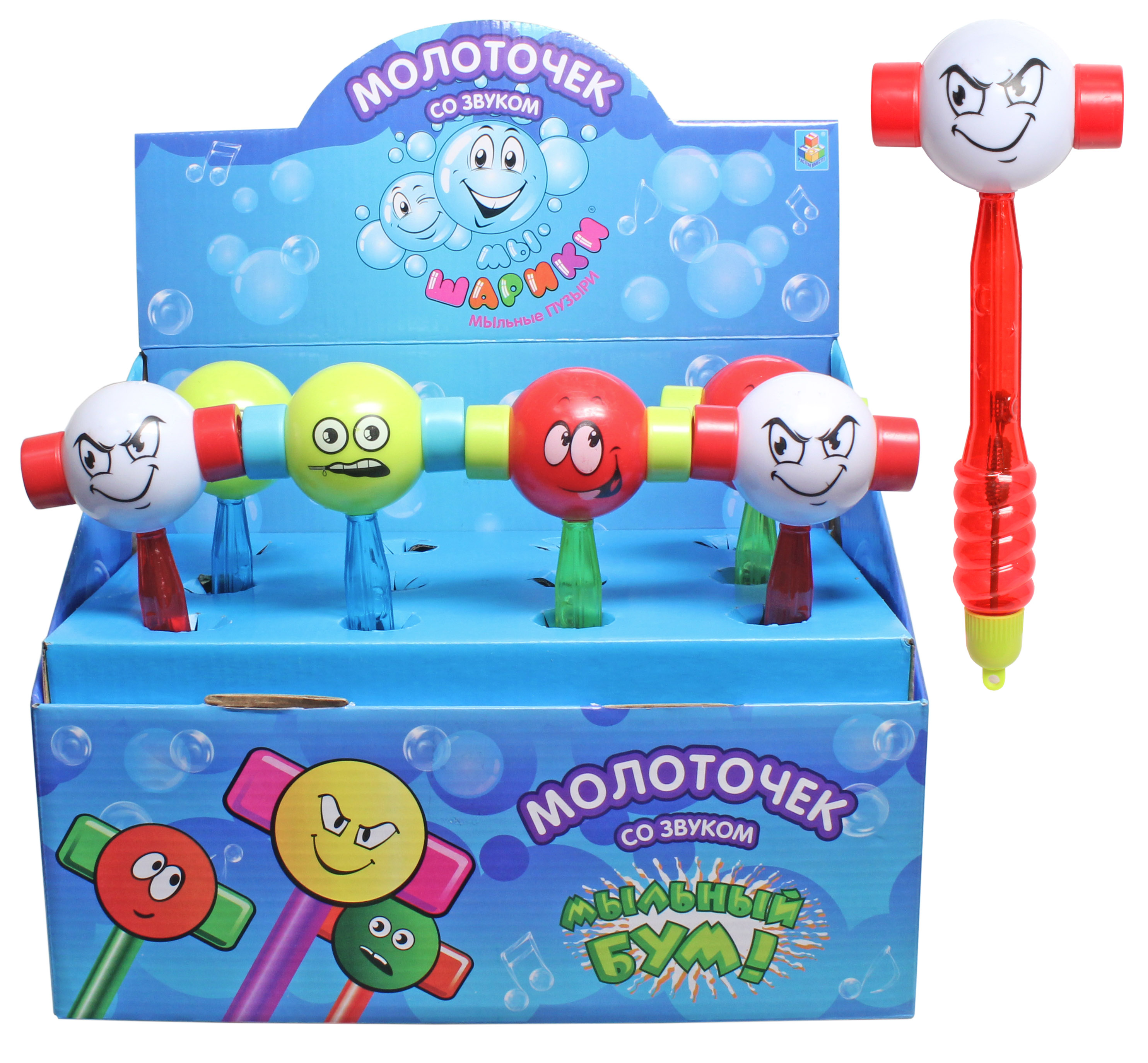 Мыльные пузыри 1toy Мы-шарики: Игрушка-молоточек