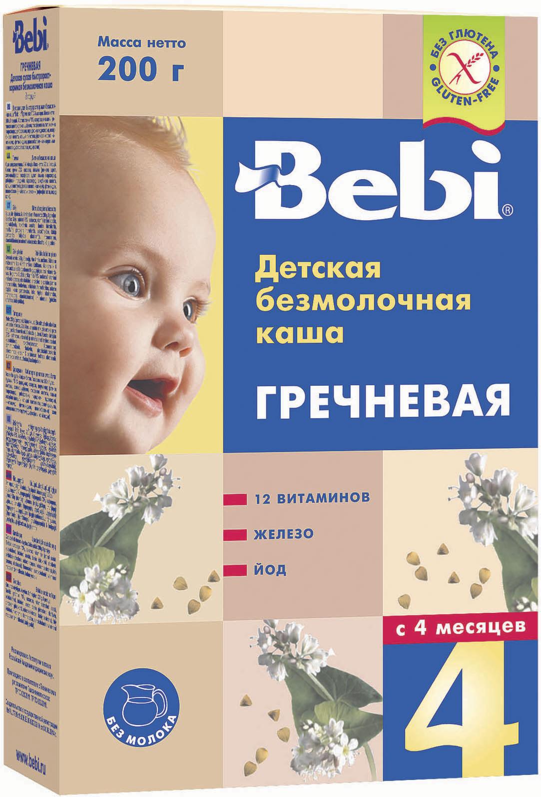Каша Bebi Bebi Безмолочная гречневая (с 4 месяцев) 200 г каша hipp безмолочная гречневая с 4 мес 200 гр