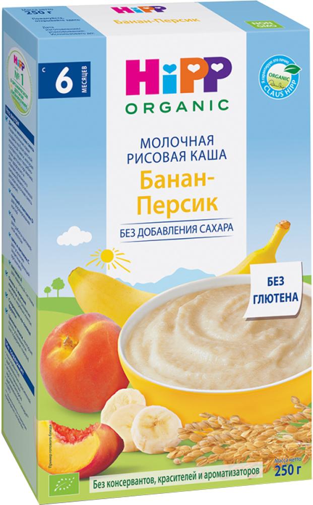 Купить Каша HiPP молочная рисовая с бананом и персиком (с 6 месяцев) 250 г, 1шт., HIPP 2973, Хорватия