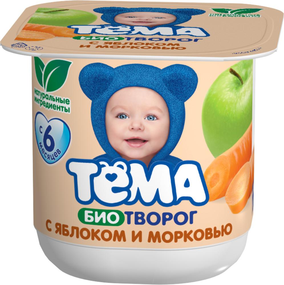 Молочная продукция Тёма Биотворог Тёма Яблоко и морковь 4,2% с 6 мес. 100 г малиновская елена лучшая подруга цифровая версия цифровая версия