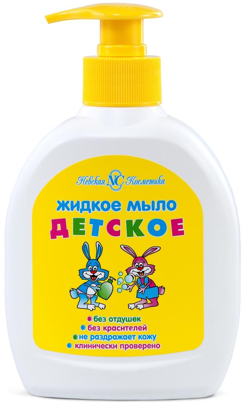 Мыло жидкое Невская косметика «Детское» 300 мл