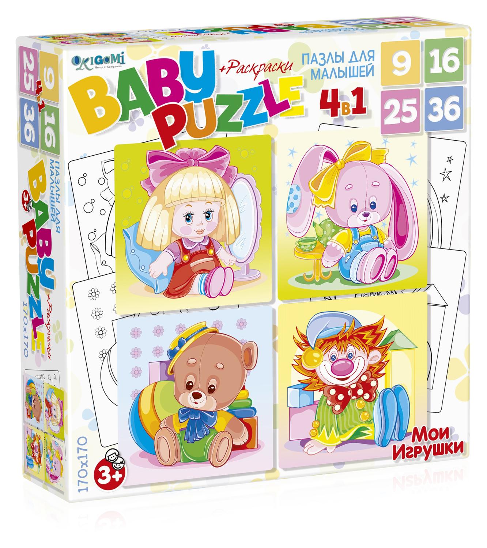 Купить Пазлы, Мои игрушки 4 в 1 (6283), Origami, Россия