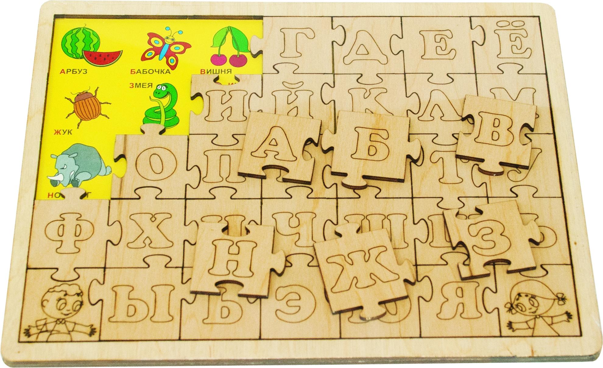 пазлы Мастер Вуд развивающий Изучаем алфавит развивающий набор магнитный алфавит м 01