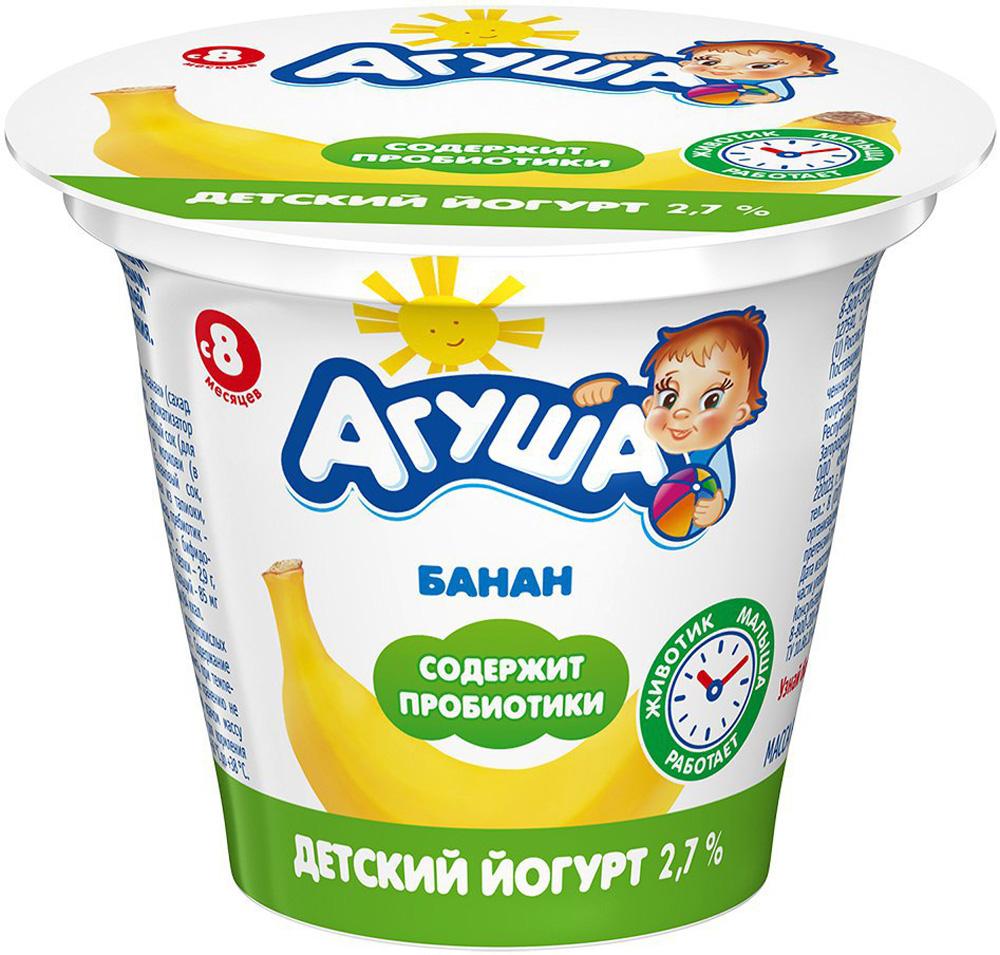 Молочная продукция Агуша Йогурт Агуша Банан 2,7%, с 8 мес. 90 г молочная продукция агуша молоко стерилизованное с пребиотиком 2 5% 200 мл