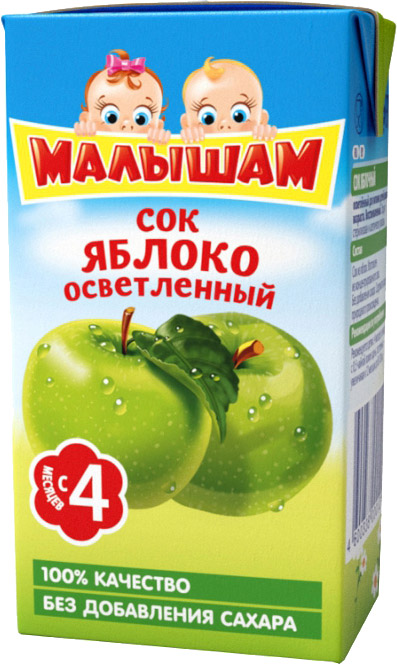 Сок Прогресс ФрутоНяня Малышам Яблоко с 4 мес. 125 мл фрутоняня сок мультифрукт