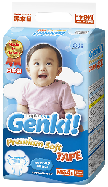все цены на Подгузники Nepia Japan M (6-11 кг) 64 шт онлайн