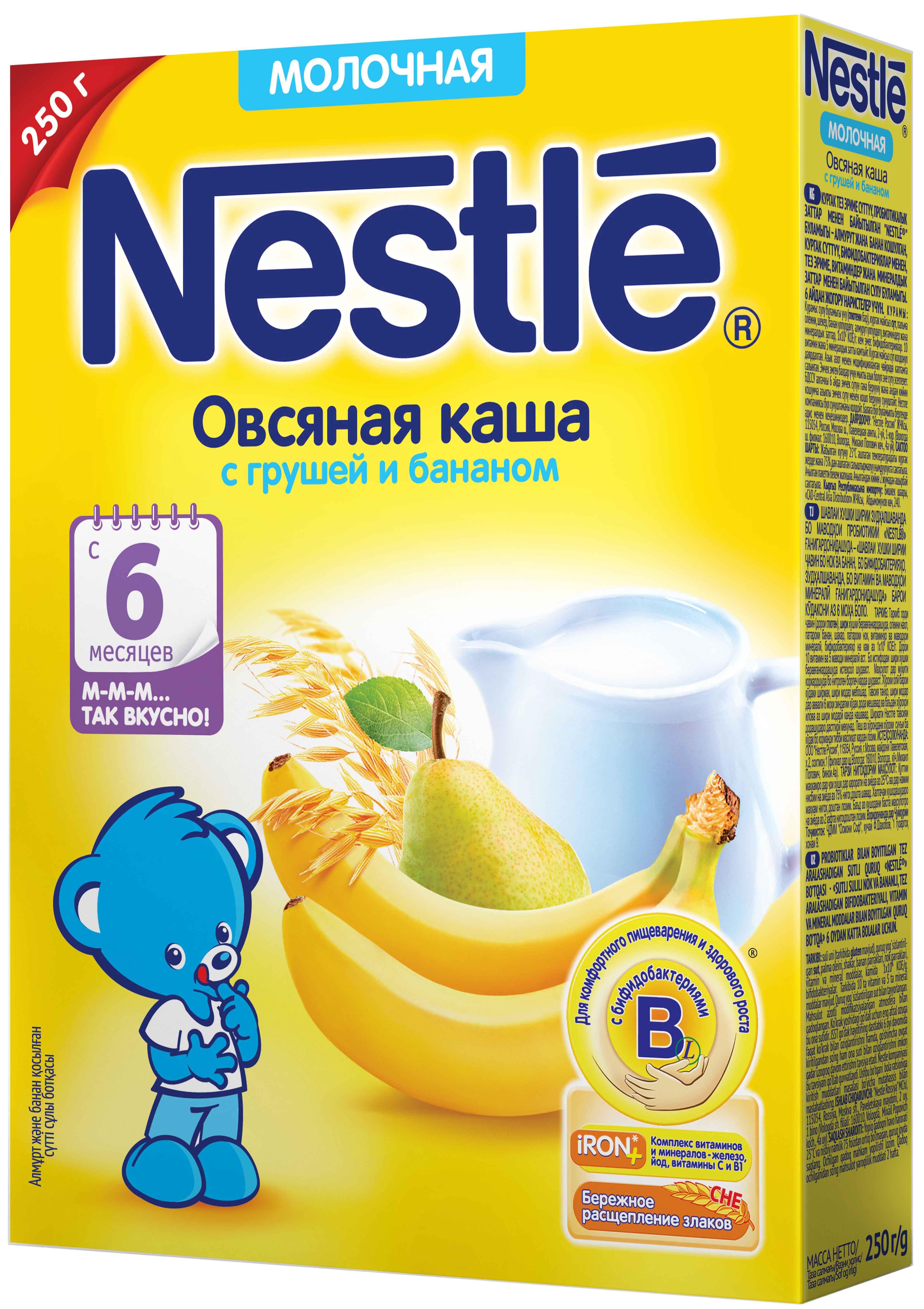 Каши Nestle Каша Nestle молочная овсяная с грушей и бананом с 6 мес. 250 г каши bebi молочная каша premium 7 злаков с 6 мес 200 г