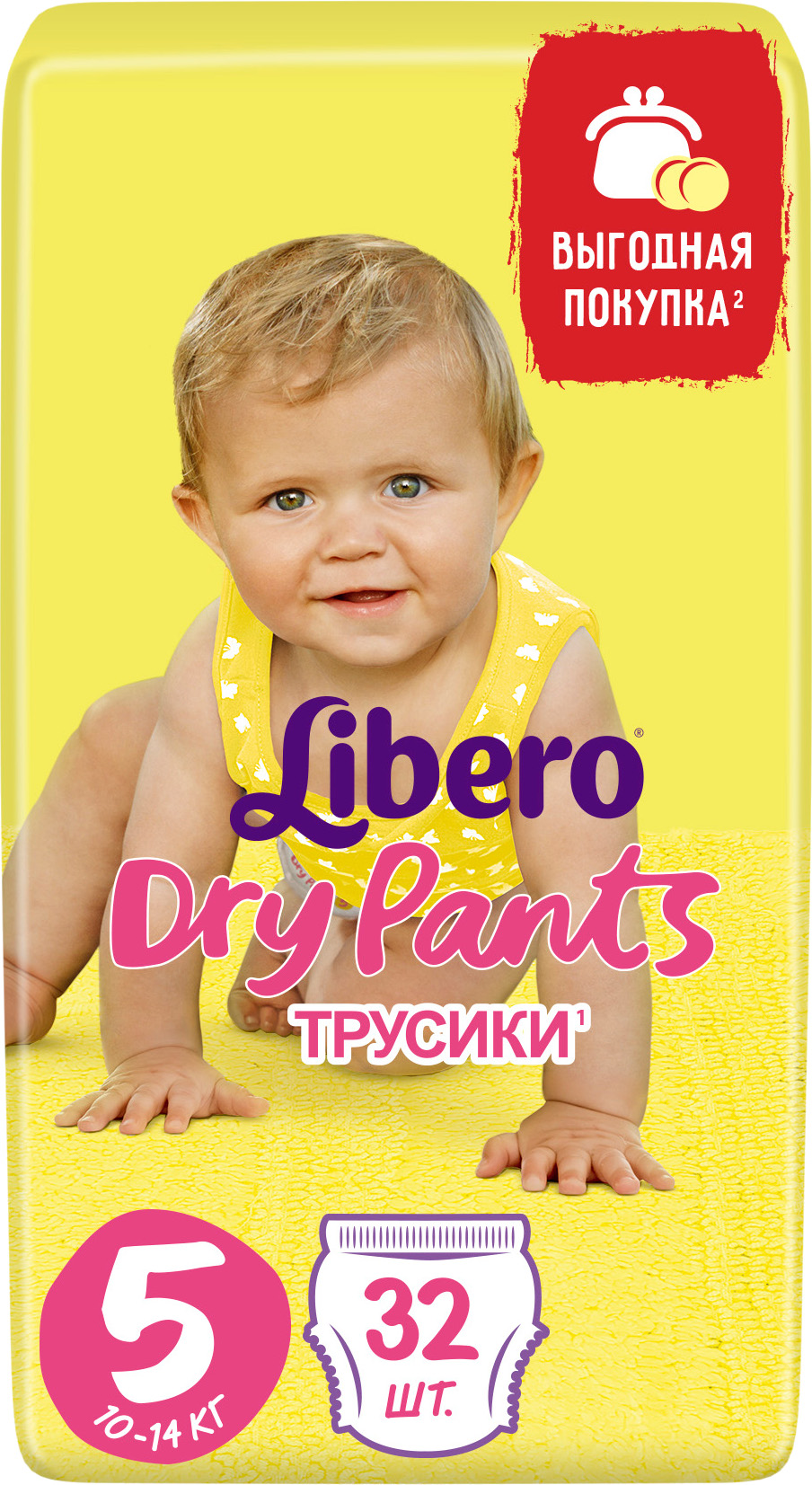 Подгузники для малышей Libero Dry Pants 5 (10-14кг) 32 шт. цена
