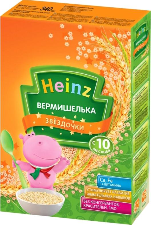 Вермишелька Heinz Heinz «Звездочки» с 10 мес. 340 г