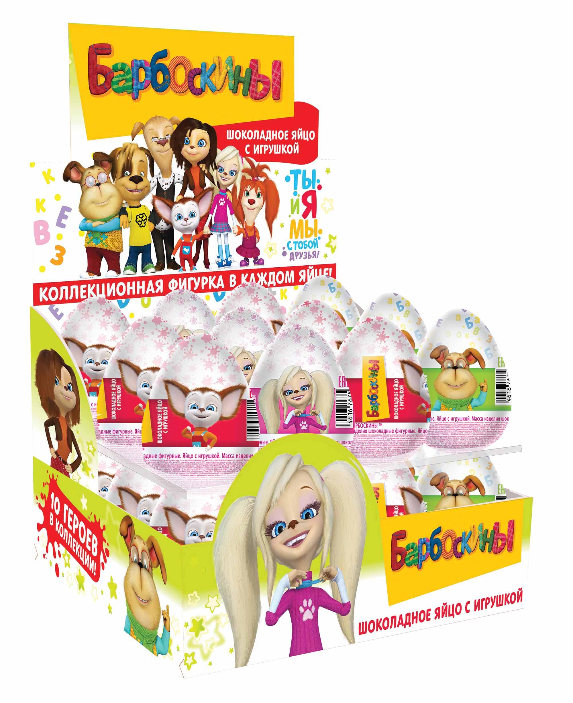 Десерты Барбоскины Барбоскины с игрушкой 22 г в ассортименте десерты барбоскины шоколадная медаль барбоскины 31 г