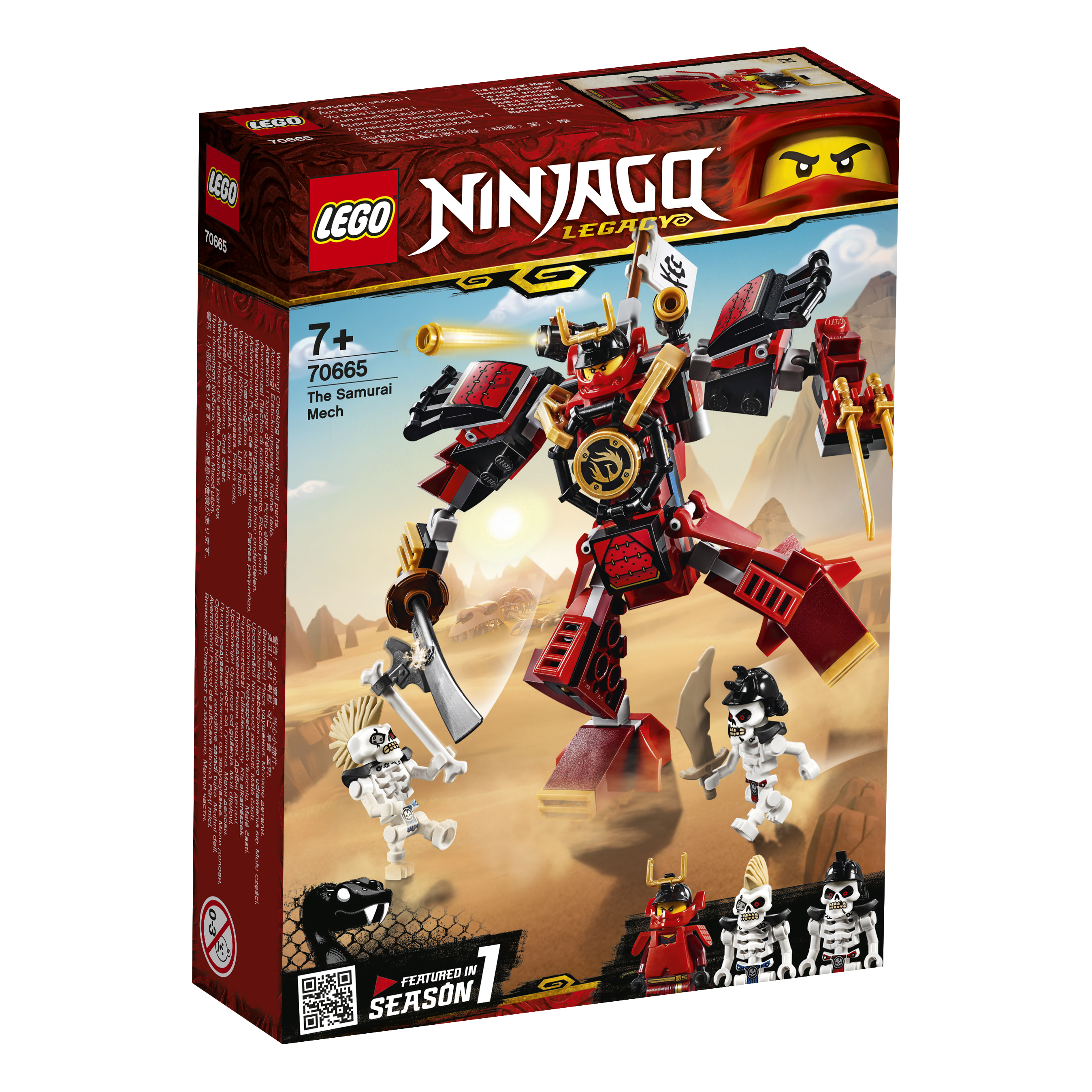 Конструктор LEGO Ninjago 70665 Робот-самурай lego lego ninjago 70665 робот самурай