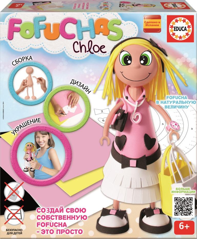 все цены на Наборы для творчества Educa Кукла Fofucha Хлоя онлайн