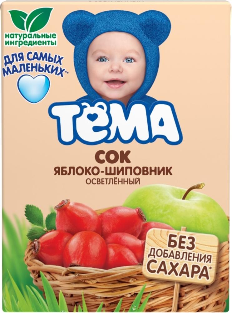 Напитки Тёма Сок Тёма Яблоко-шиповник с 5 мес. 200 мл молоко тёма 3 2% с 8 мес 200 мл