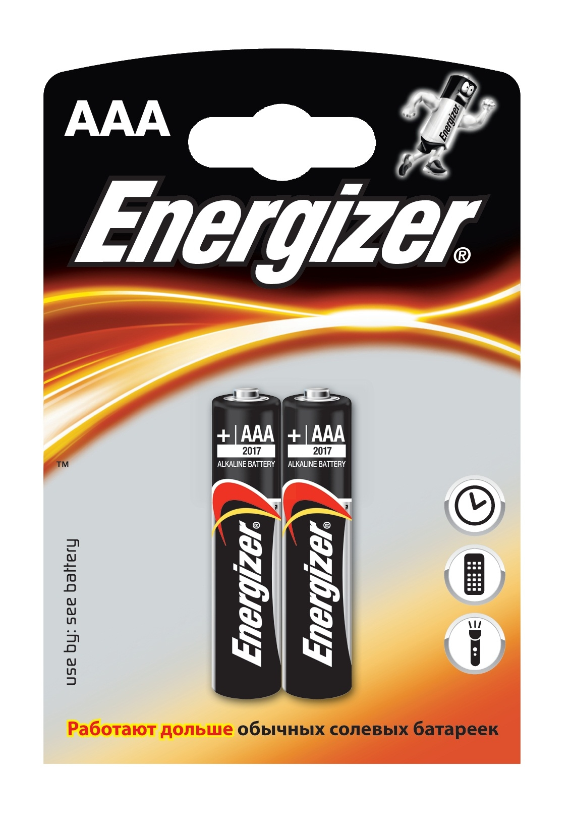 Элемент питания Energizer Base AAA 2 шт элемент питания energizer max aaa 2 шт
