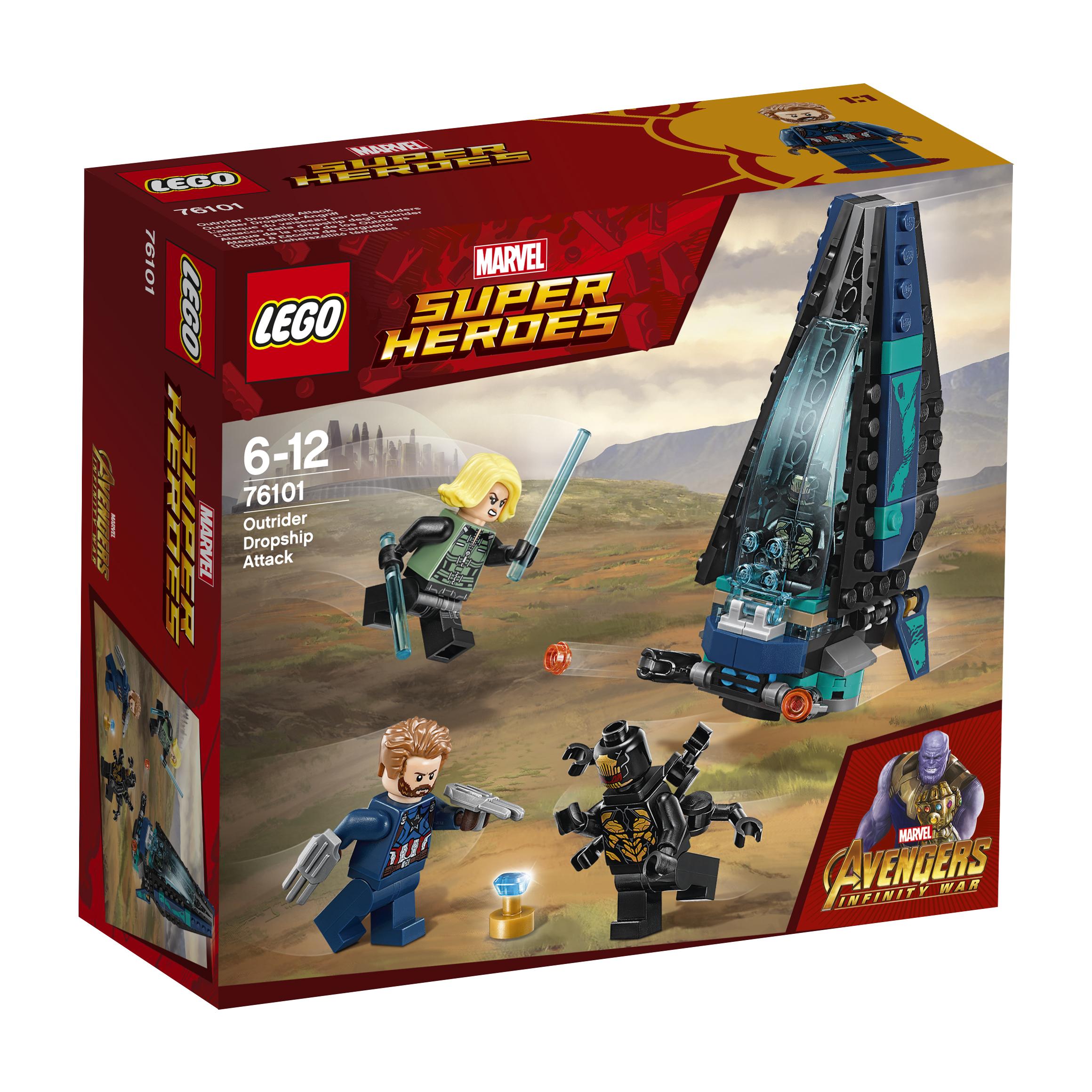 все цены на Конструктор LEGO 76101 Атака всадников онлайн