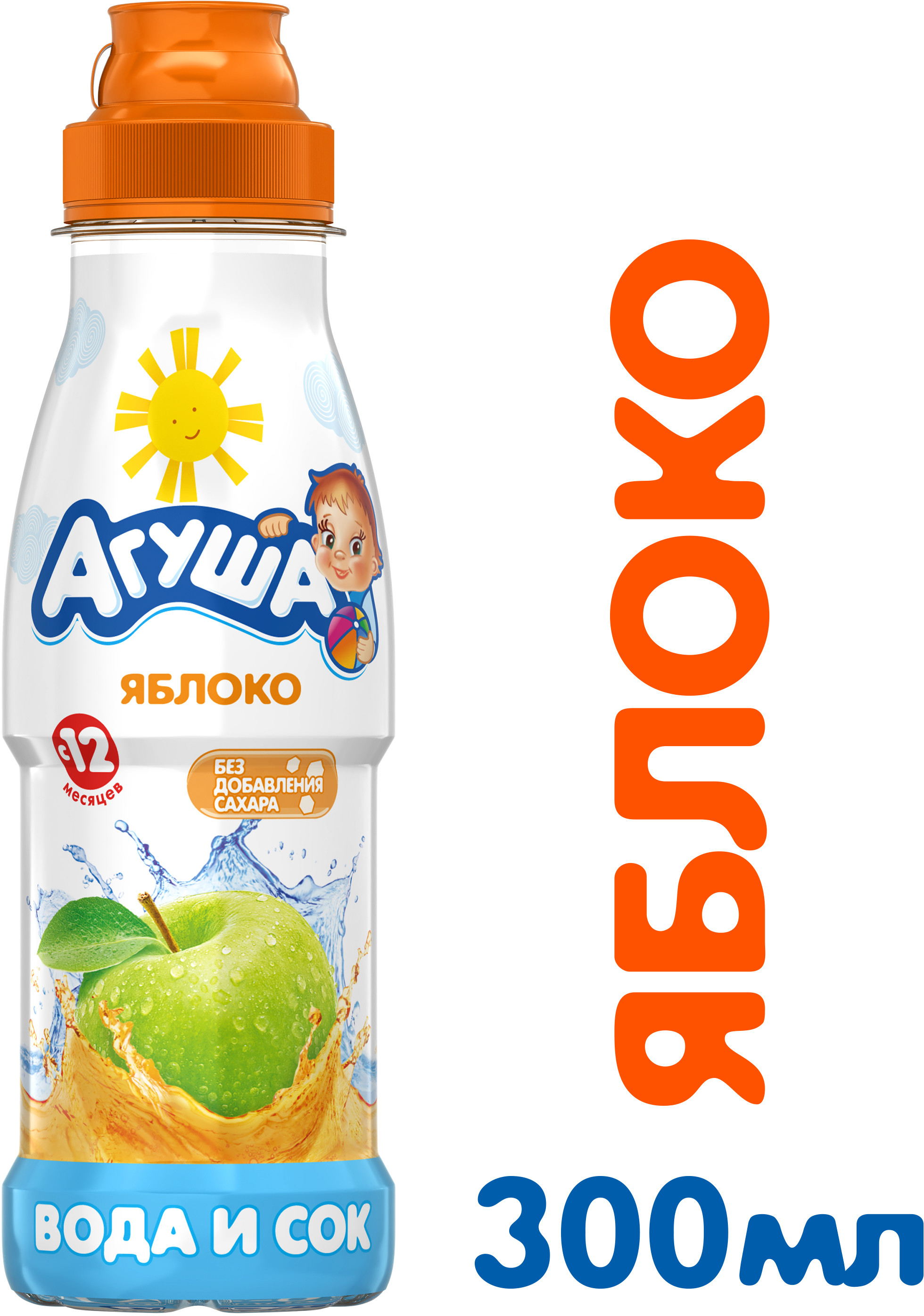 Напиток Вимм-Билль-Данн Агуша «Вода и сок» Яблоко с 12 мес. 300 мл напиток сухой mr dominant amino space концентрат яблоко 300 г