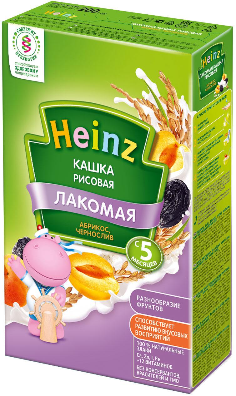 Каши Heinz Heinz Лакомая молочная рисовая абрикос, чернослив (с 5 месяцев) 200 г каши heinz молочная лакомая пшеничная каша абрикос персик вишенка с 5 мес 200 г