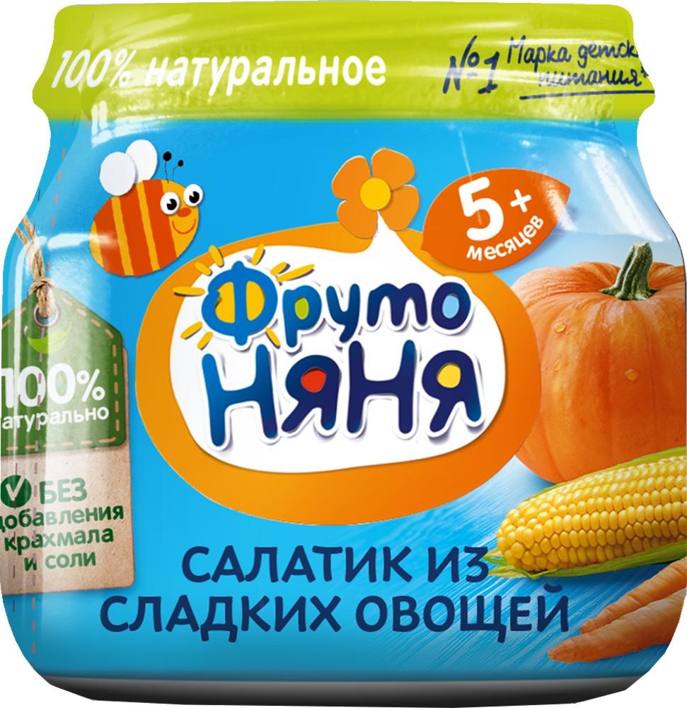 Овощное Фрутоняня ФрутоНяня Салатик из сладких овощей (с 5 месяцев) 80 г фруктовое фрутоняня фрутоняня ягодный салатик с 5 месяцев 100 г