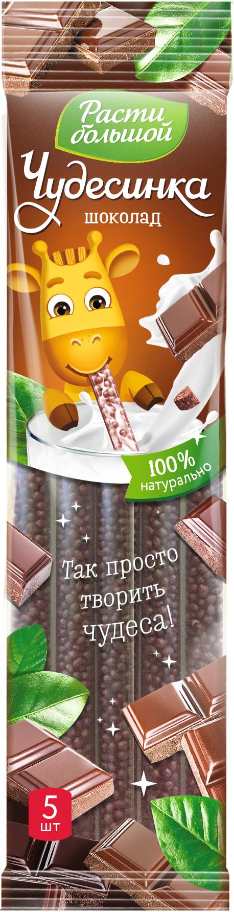 Десерты РАСТИ БОЛЬШОЙ Расти большой «Чудесинка» со вкусом шоколада с 3 лет 30 г чудесинка со вкусом шоколада