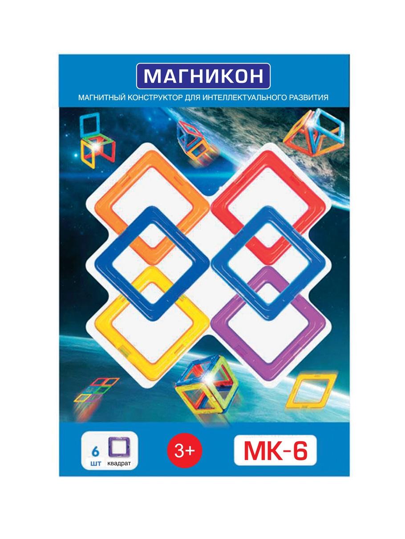 Конструкторы Магникон МК-6 Квадраты магнитные магникон магнитный конструктор магникон мк 10 10 дет