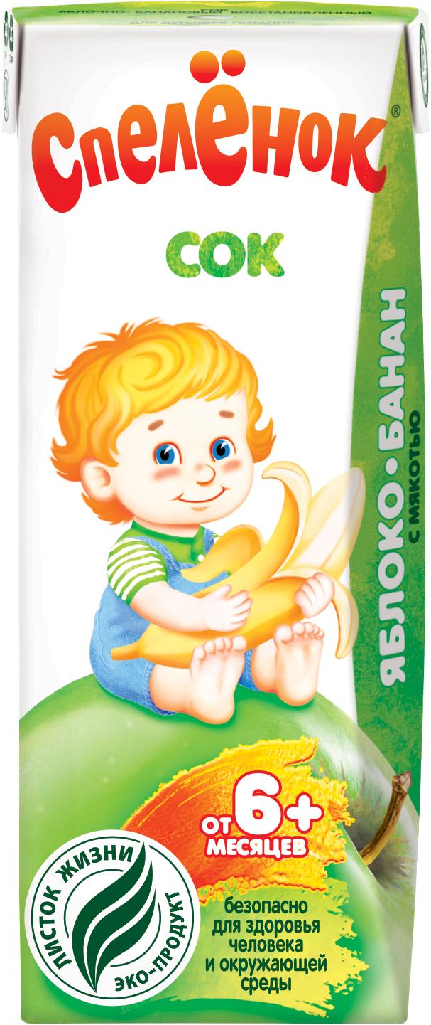 цены Сок Сады Придонья Спелёнок Яблоко и банан с мякотью с 6 мес. 200 мл