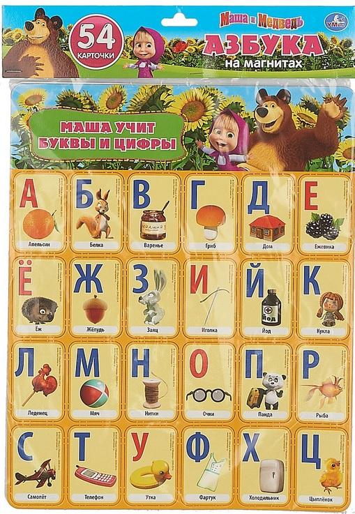 Карточки на магнитах Маша и Медведь Маша и Медведь папка для тетрадей а5 на молнии маша и медведь маша и медведь