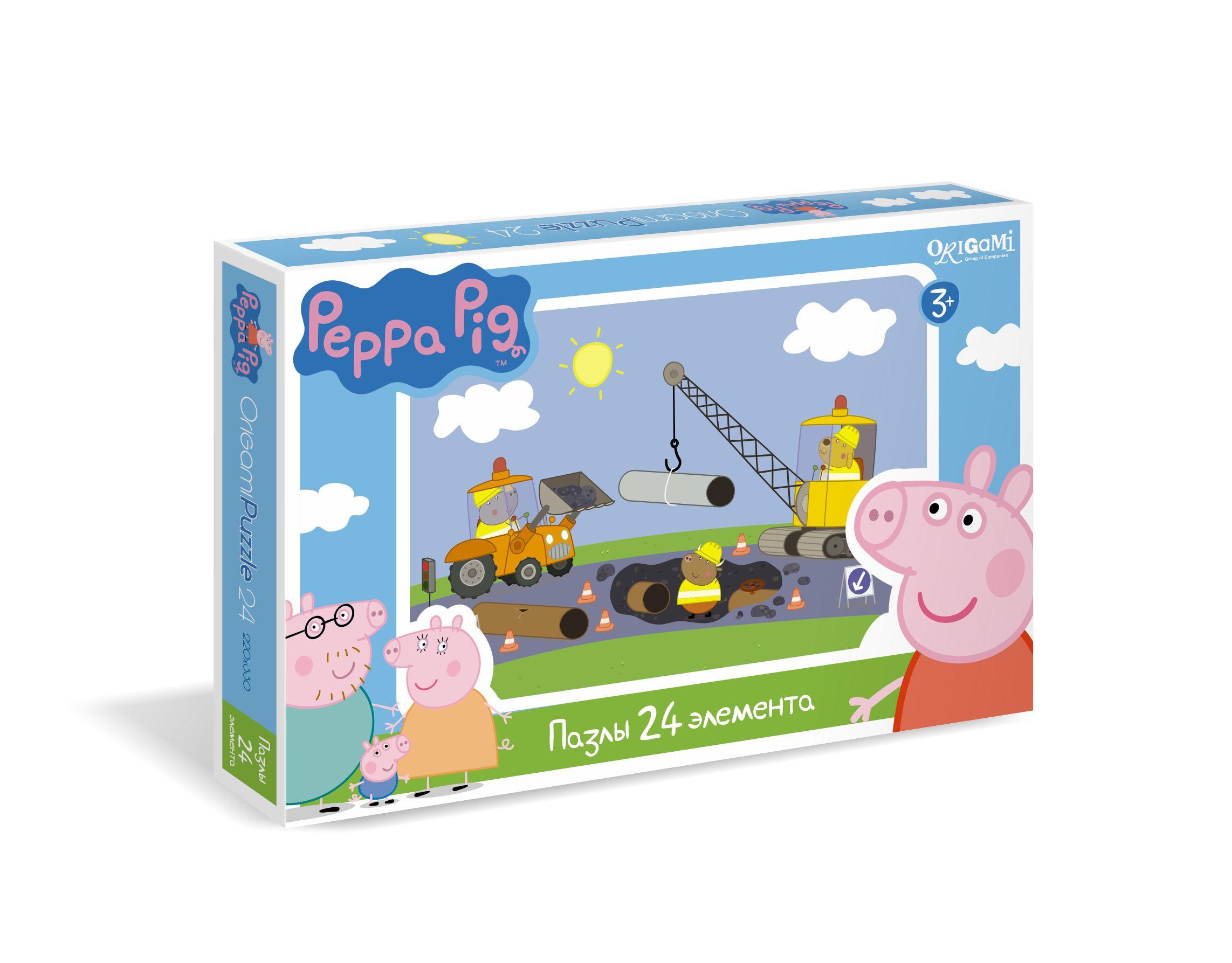 Peppa Pig Peppa Pig Стройка цена