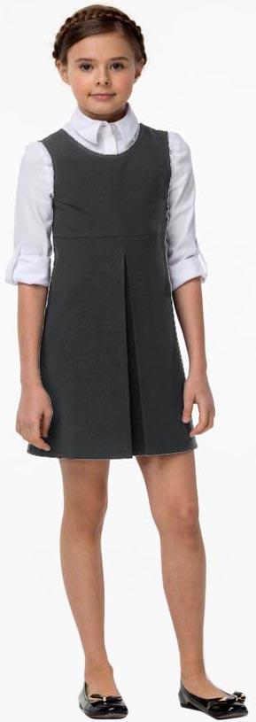 Форма для девочек Смена Сарафан Смена, серый смена смена сарафан для школы черный