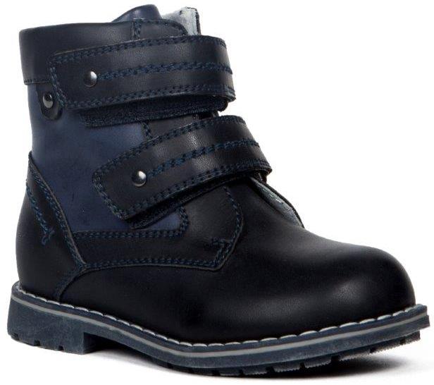 6a4adb1c8 Ботинки демисезонные для мальчика Barkito, синие - купить в Москве: цены в  интернет-магазине Кораблик